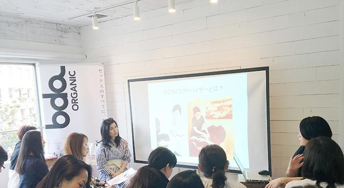 2019年4月19日『bda ORGANIC presents セクシュアル・ヘルス塾』開催