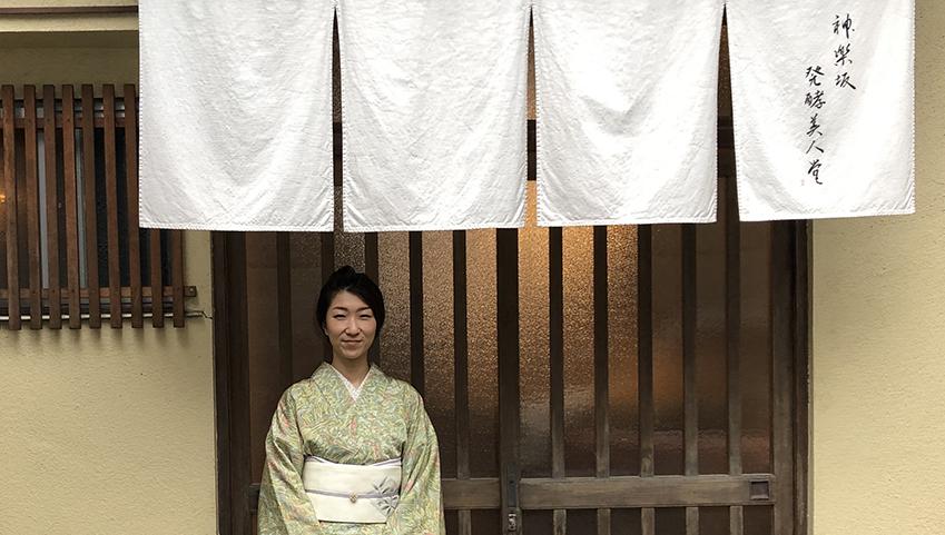 私の「だいじょうぶなもの」 神楽坂発酵美人堂 清水紫織 さん