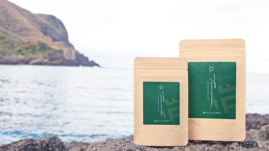 【日本初*】奇跡の海藻 西ノ島ツルアラメ サプリメント